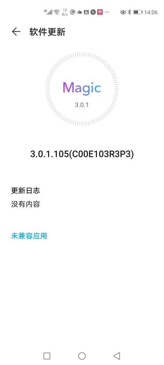 Screenshot_20200118_140643_com.huawei.android.hwouc.jpg