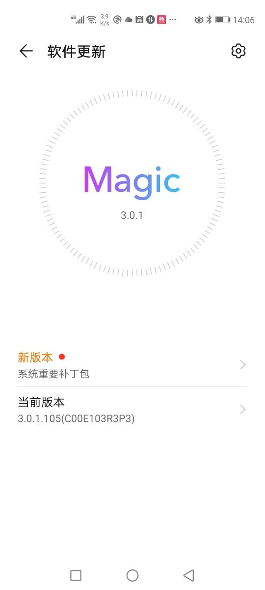 Screenshot_20200118_140655_com.huawei.android.hwouc.jpg