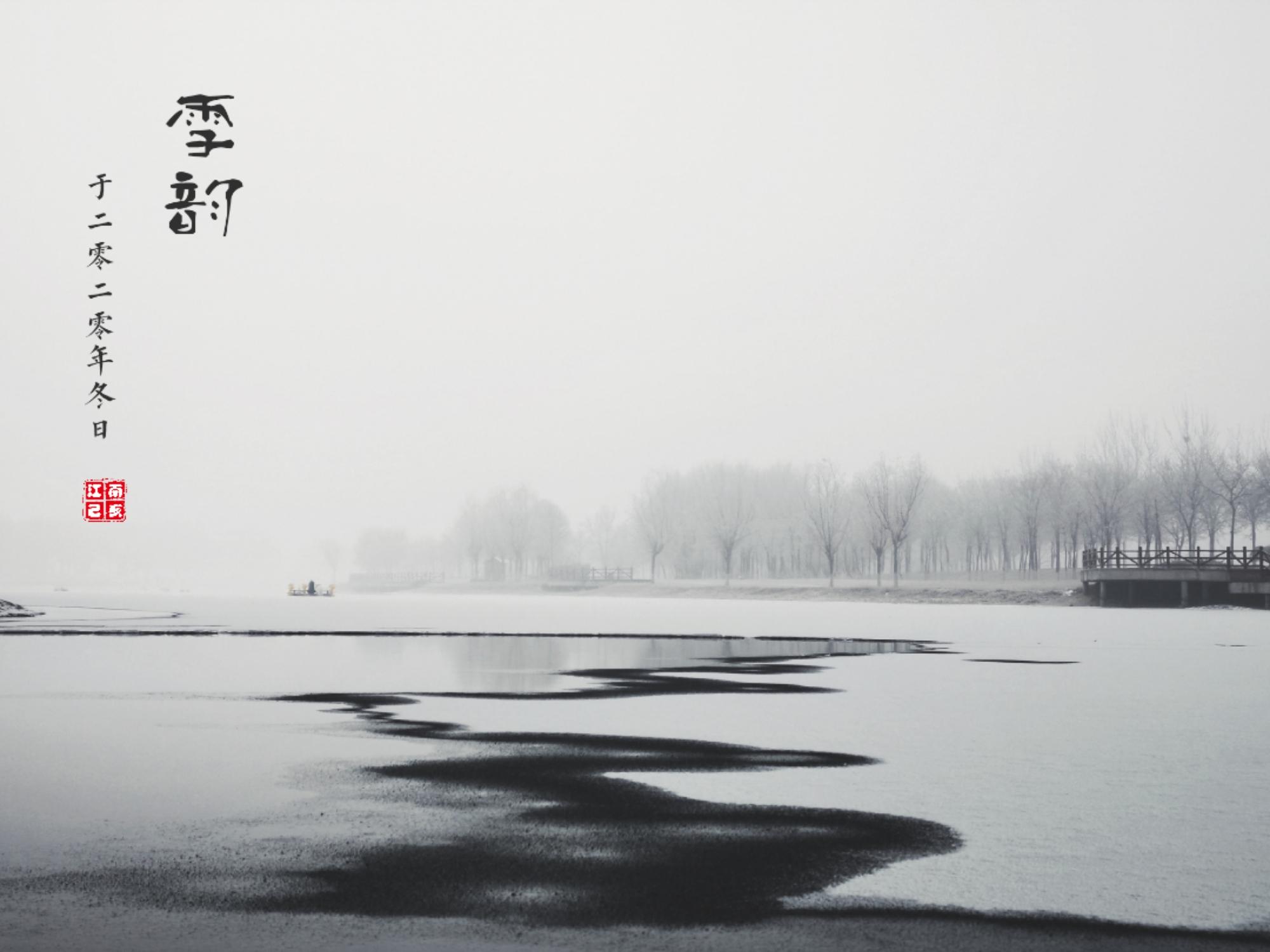 江南1969.jpg