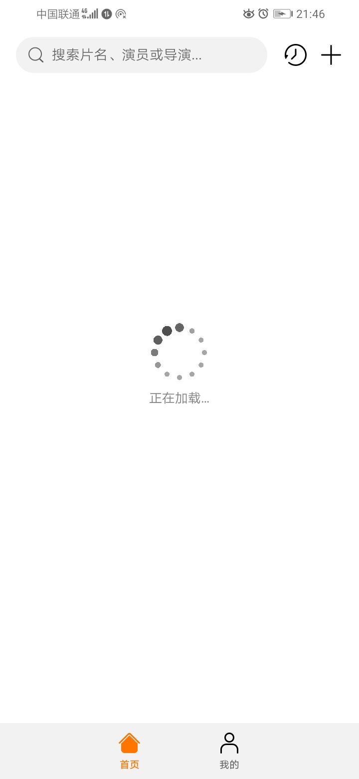 Screenshot_20200118_214658_com.huawei.himovie.jpg