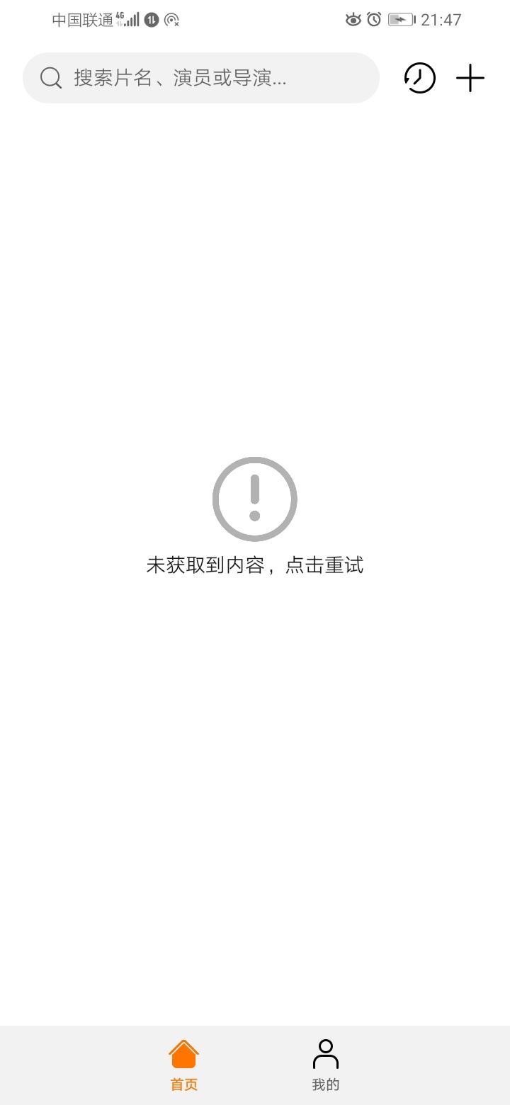Screenshot_20200118_214707_com.huawei.himovie.jpg
