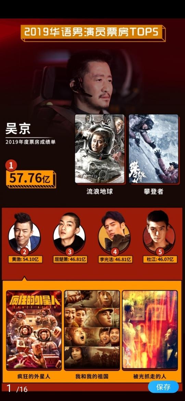 Screenshot_20200118_214944_com.huawei.fans.jpg