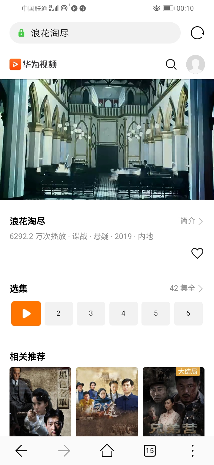 Screenshot_20200120_001015_com.huawei.browser.jpg