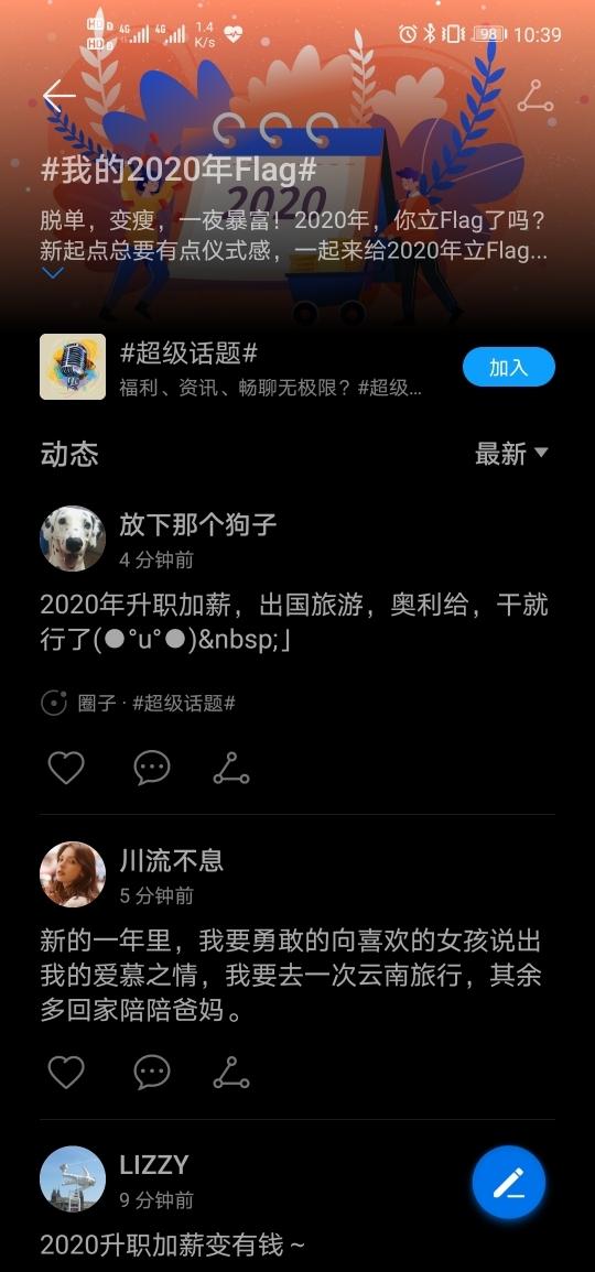 Screenshot_20200120_103943_com.huawei.mycenter.jpg
