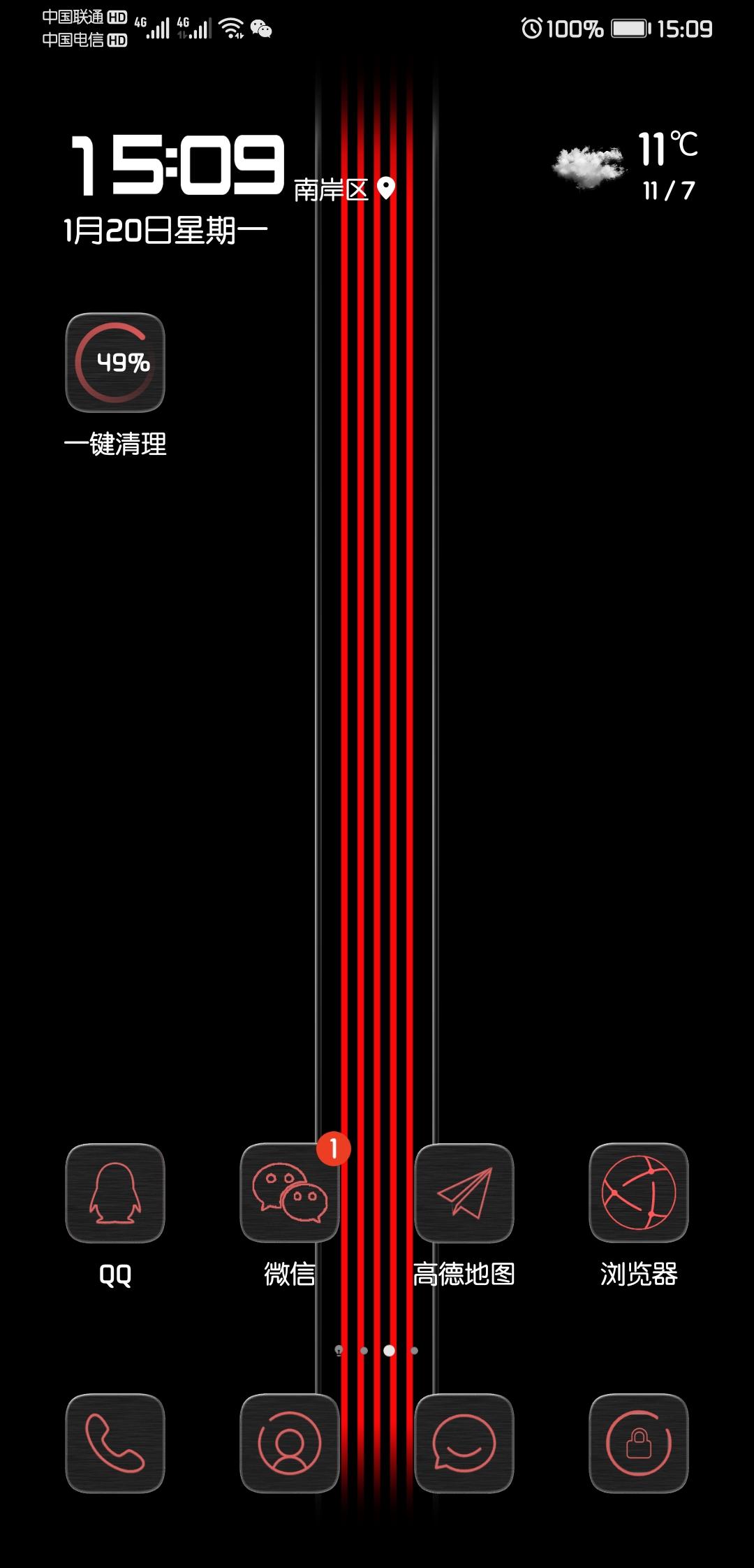 Screenshot_20200120_150944_com.huawei.android.lau.jpg