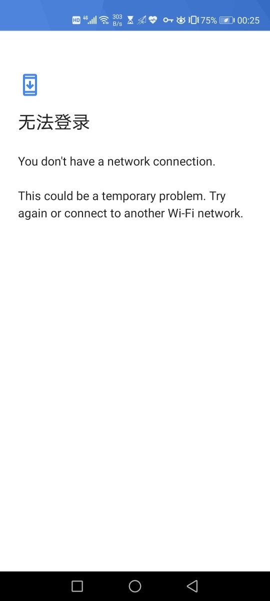 Screenshot_20200121_002526_com.google.android.gms.jpg