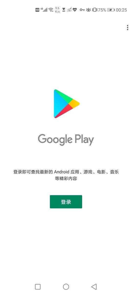 Screenshot_20200121_002518_com.android.vending.jpg