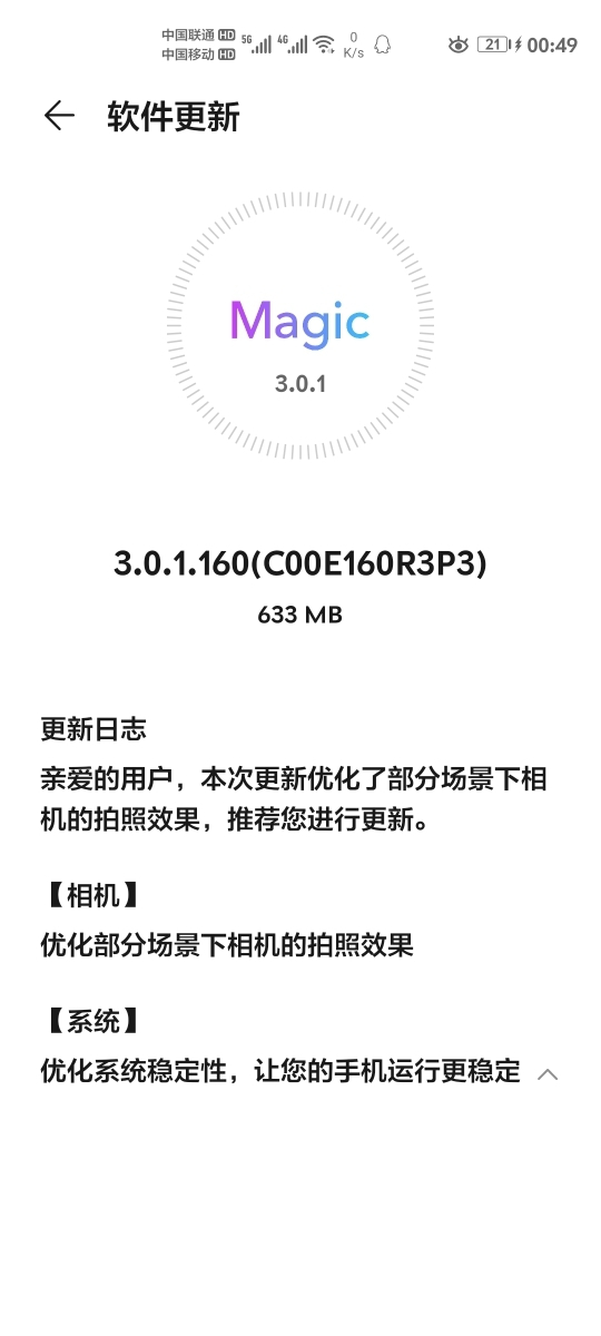 Screenshot_20200121_004940_com.huawei.android.hwouc.jpg