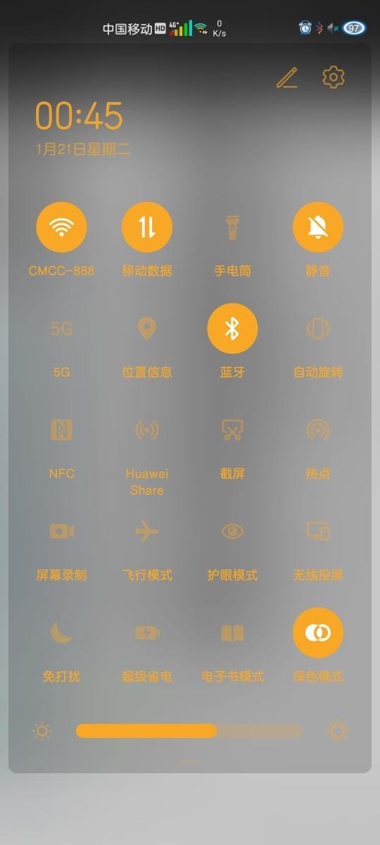Screenshot_20200121_004501_bin.mt.plus.jpg