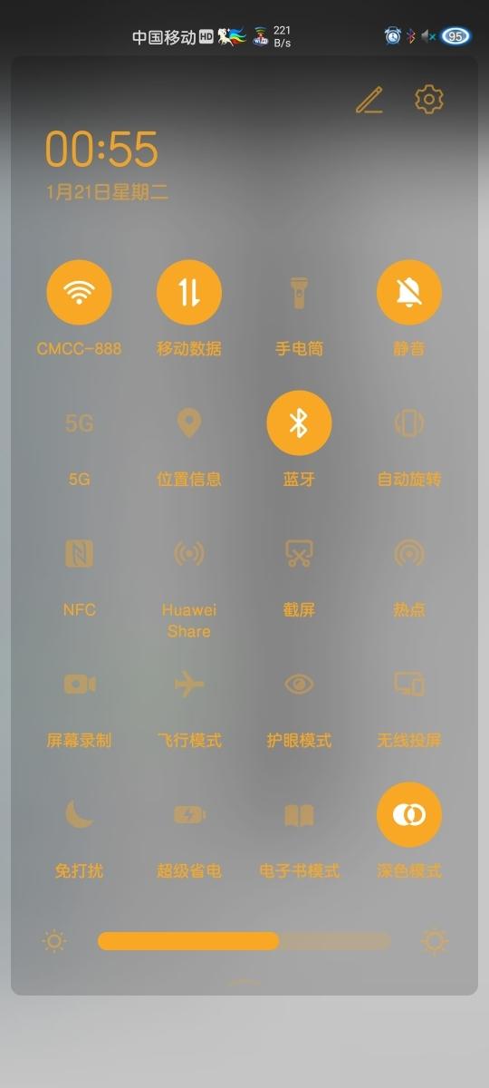 Screenshot_20200121_005500_bin.mt.plus.jpg