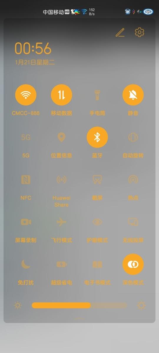 Screenshot_20200121_005626_bin.mt.plus.jpg