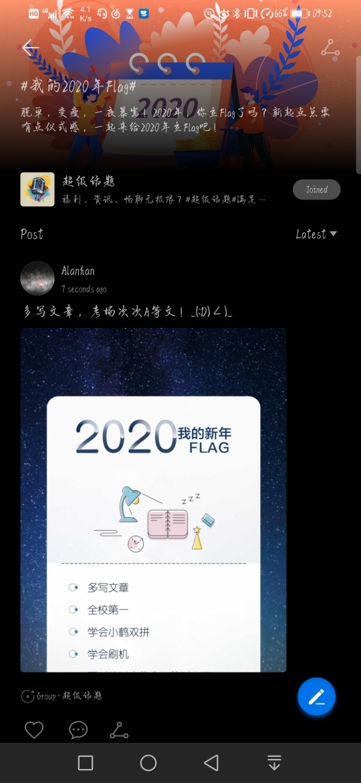 Screenshot_20200121_095234_com.huawei.mycenter.jpg