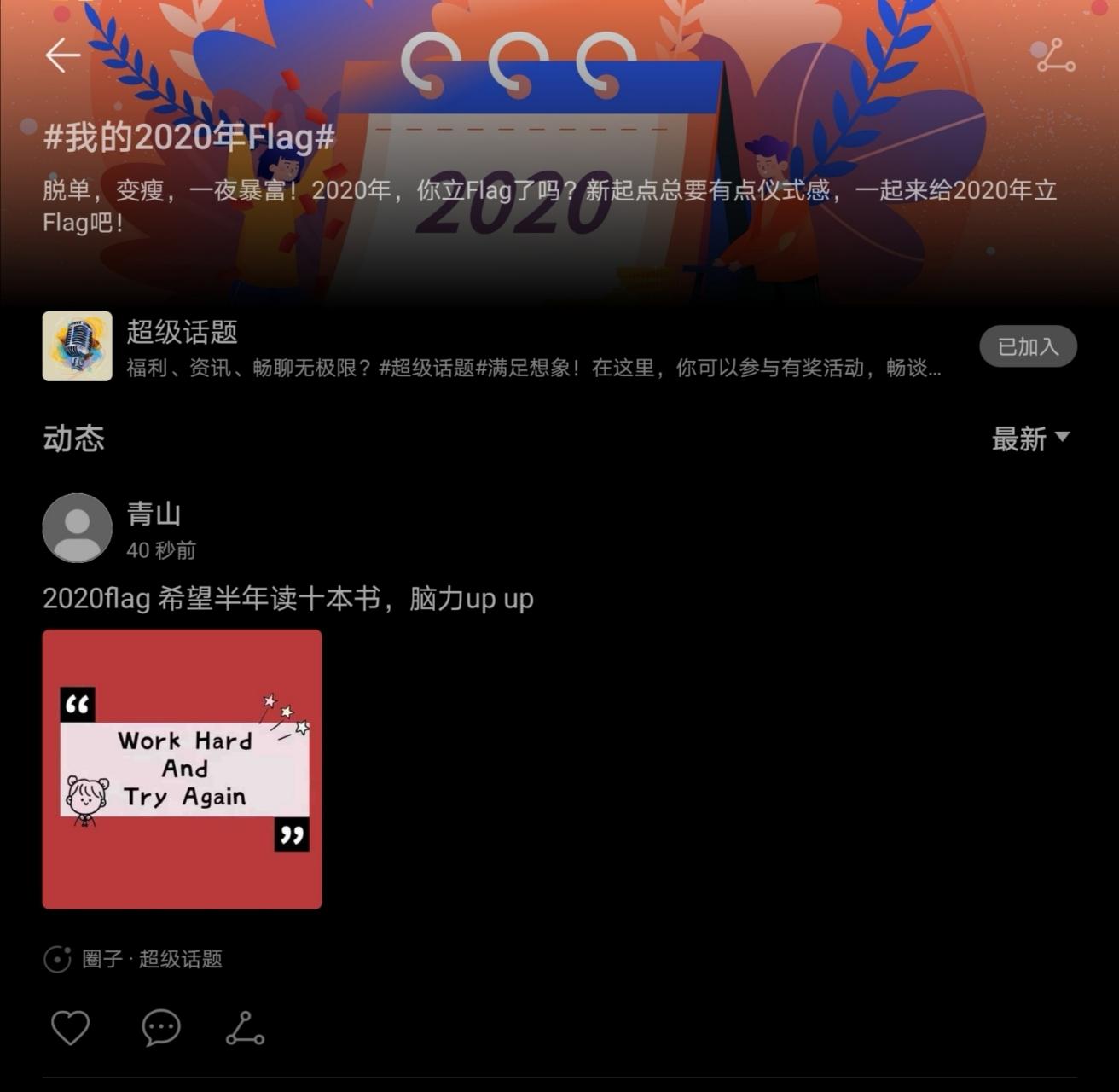 Screenshot_20200121_105036.jpg