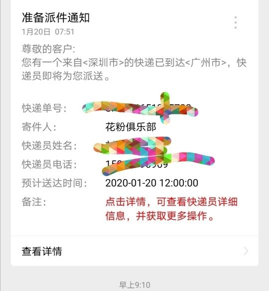 Screenshot_20200120_123101.jpg