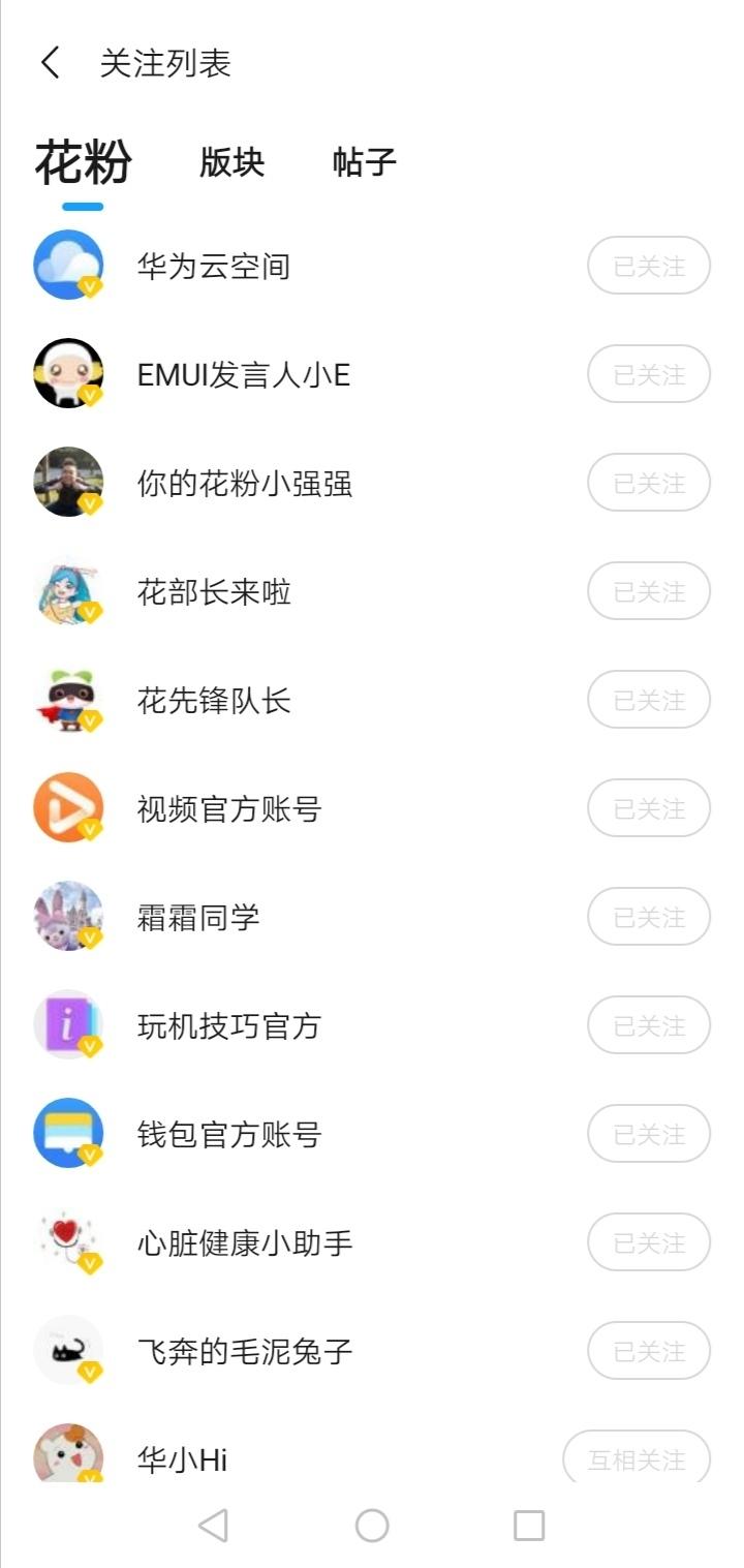 Screenshot_20200121_153504.jpg