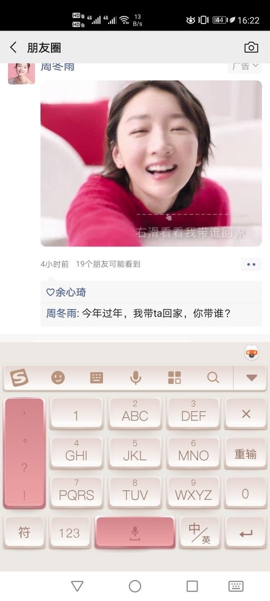 Screenshot_20200121_162227_com.tencent.mm.jpg