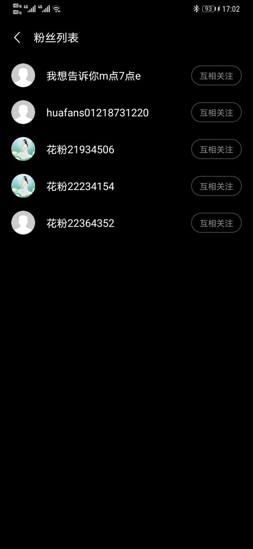 Screenshot_20200121_170216_com.huawei.fans.jpg