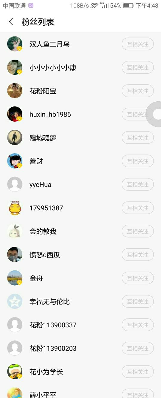 Screenshot_2020-01-21-16-48-30.jpg