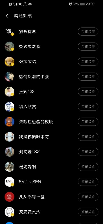 Screenshot_20200121_202922_com.huawei.fans.jpg