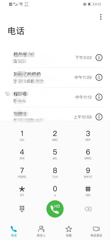 Screenshot_20200121_211053.jpg