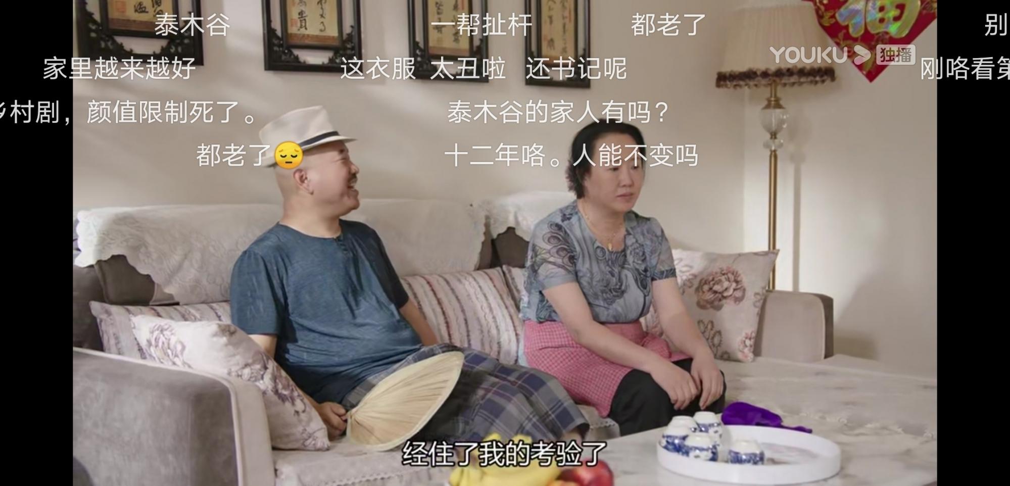 Screenshot_20200119_181311_com.huawei.himovie.jpg