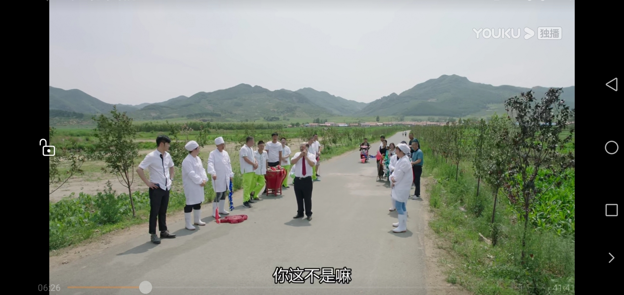 Screenshot_20200117_230556_com.huawei.himovie.jpg