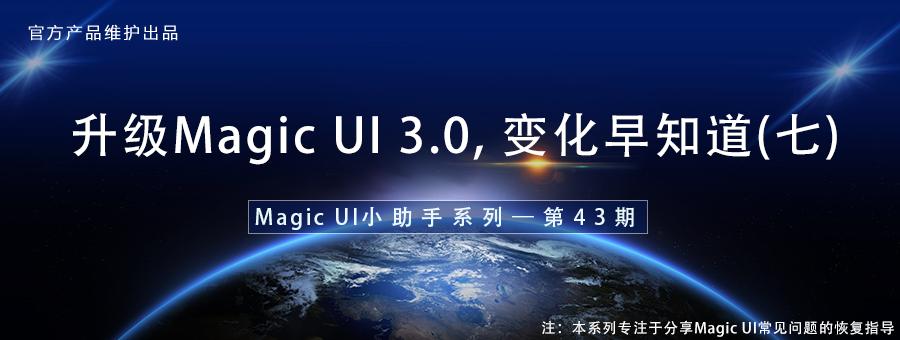 Magic UI 小助手logo.png