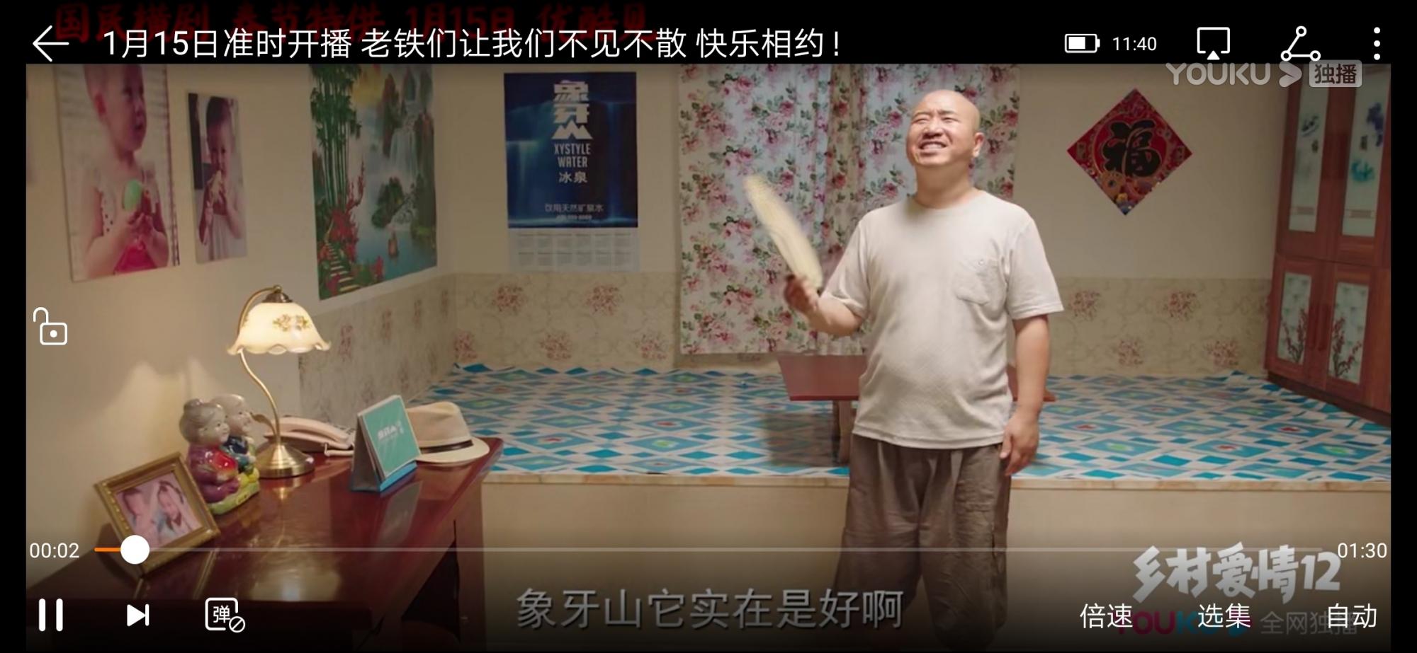 Screenshot_20200114_114008_com.huawei.himovie.jpg