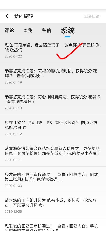 Screenshot_2020-01-22-14-00-33-0270163621_EDIT_1.png