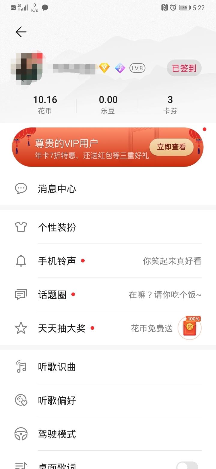 Screenshot_20200122_172919.jpg