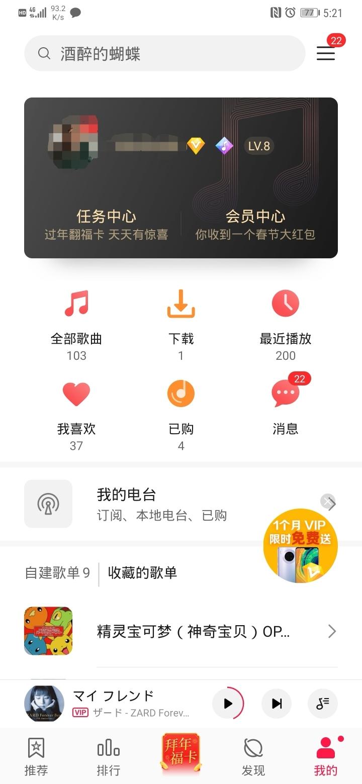 Screenshot_20200122_173015.jpg
