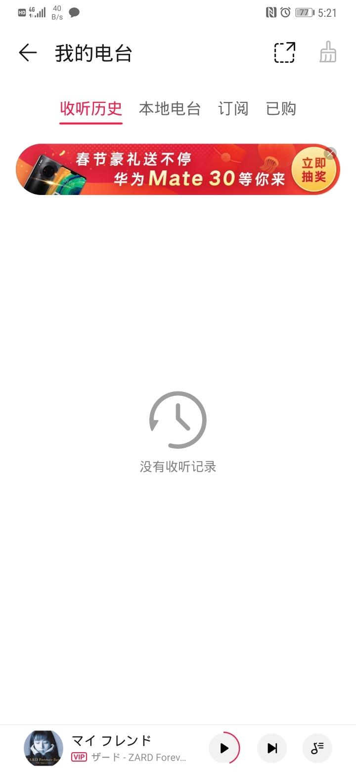 Screenshot_20200122_172149_com.android.mediacenter.jpg