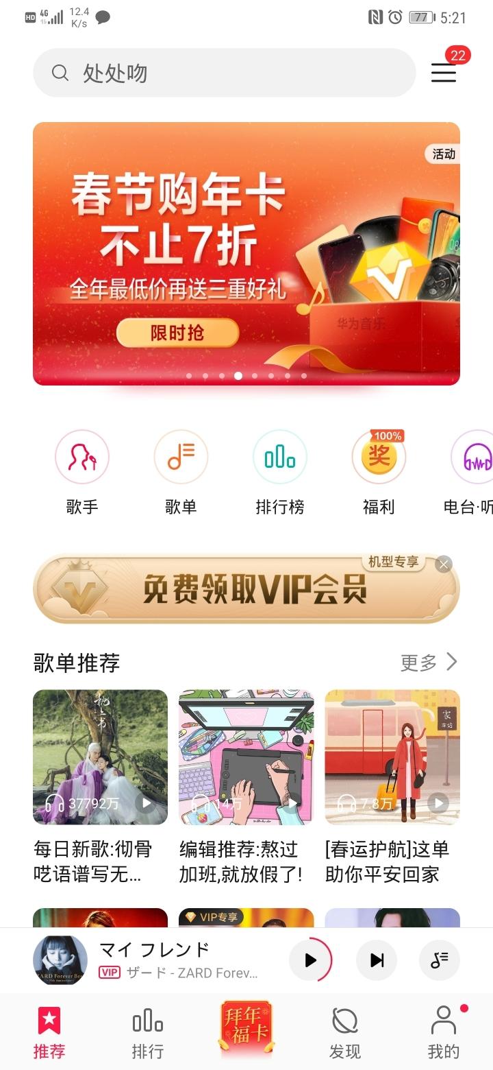 Screenshot_20200122_172104_com.android.mediacenter.jpg
