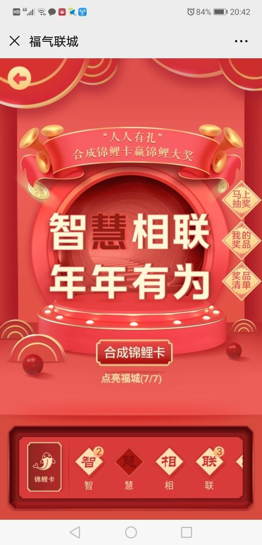 Screenshot_20200122_204255_com.tencent.mm.jpg