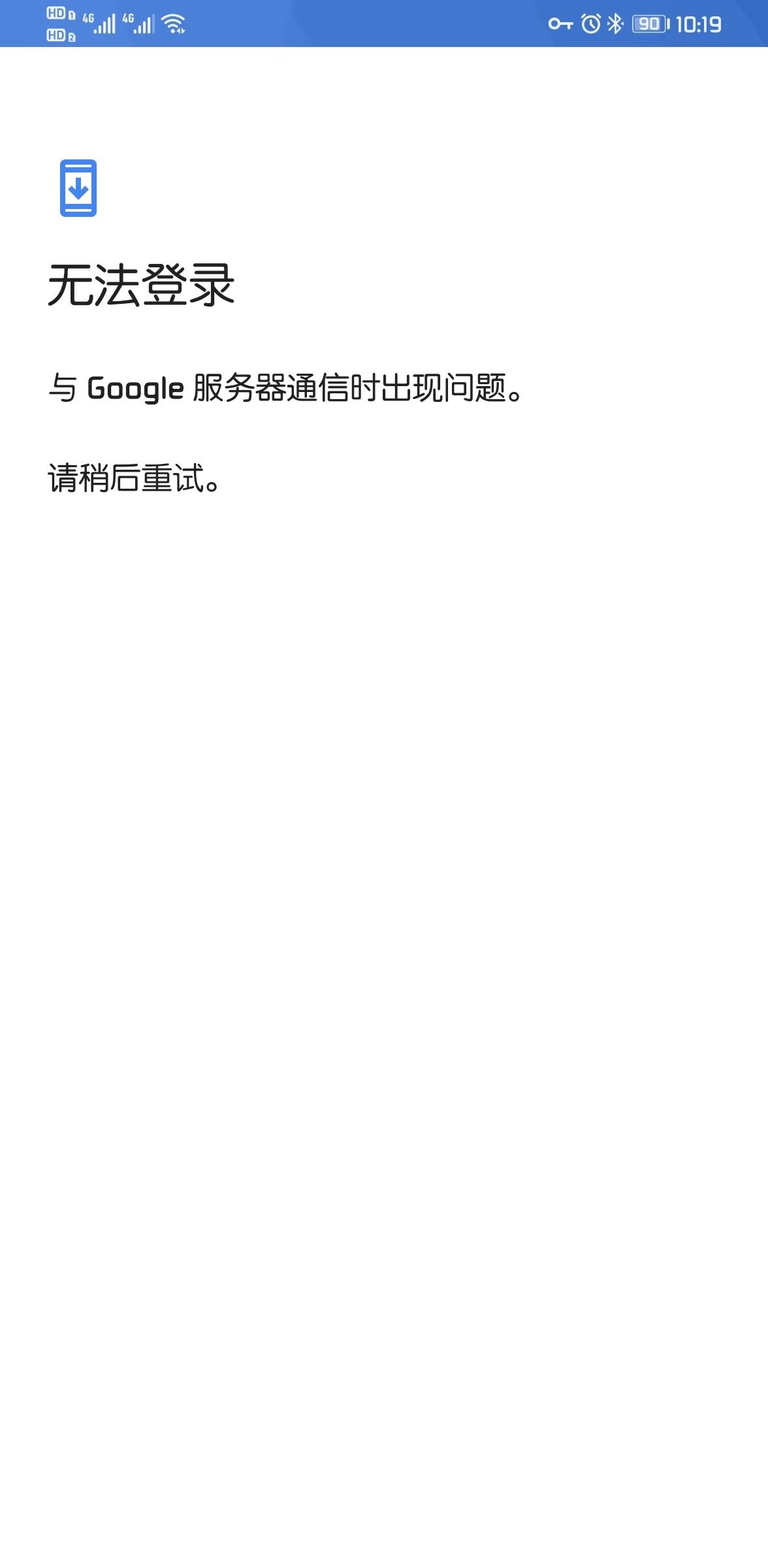 微信图片_20200123102027.jpg