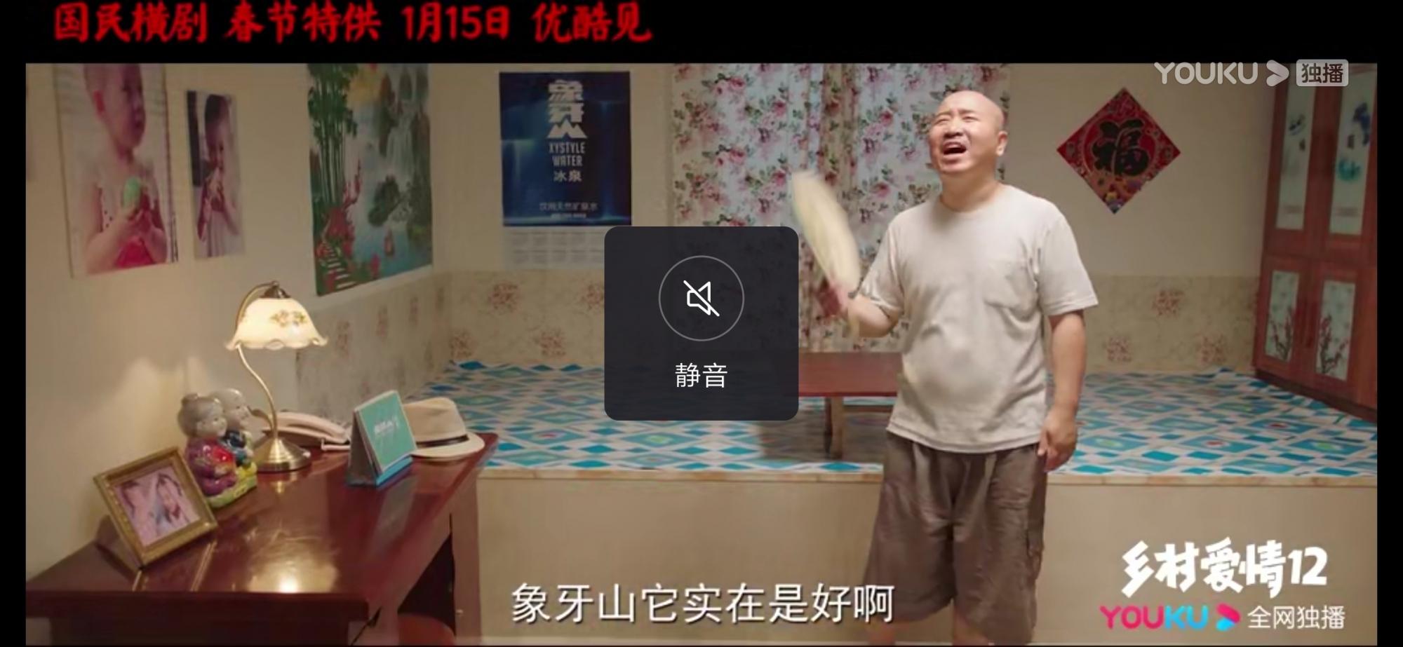 Screenshot_20200114_113947_com.huawei.himovie.jpg