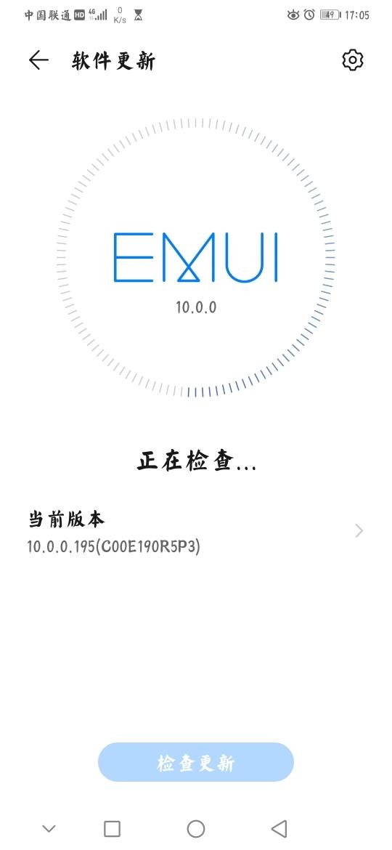 Screenshot_20200123_170513_com.huawei.android.hwouc.jpg