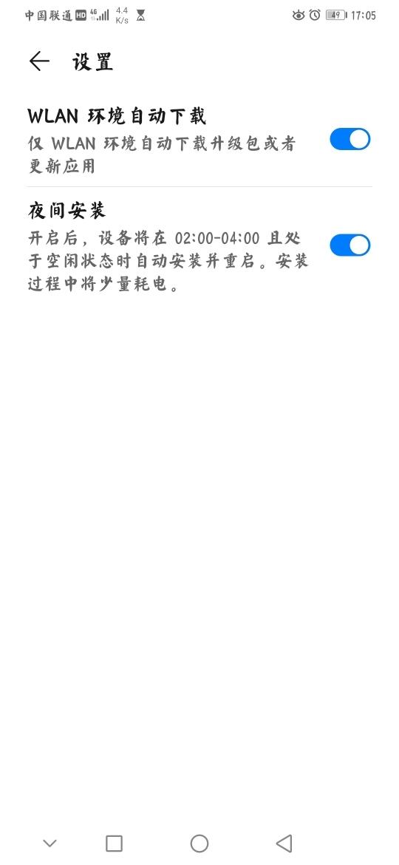 Screenshot_20200123_170516_com.huawei.android.hwouc.jpg