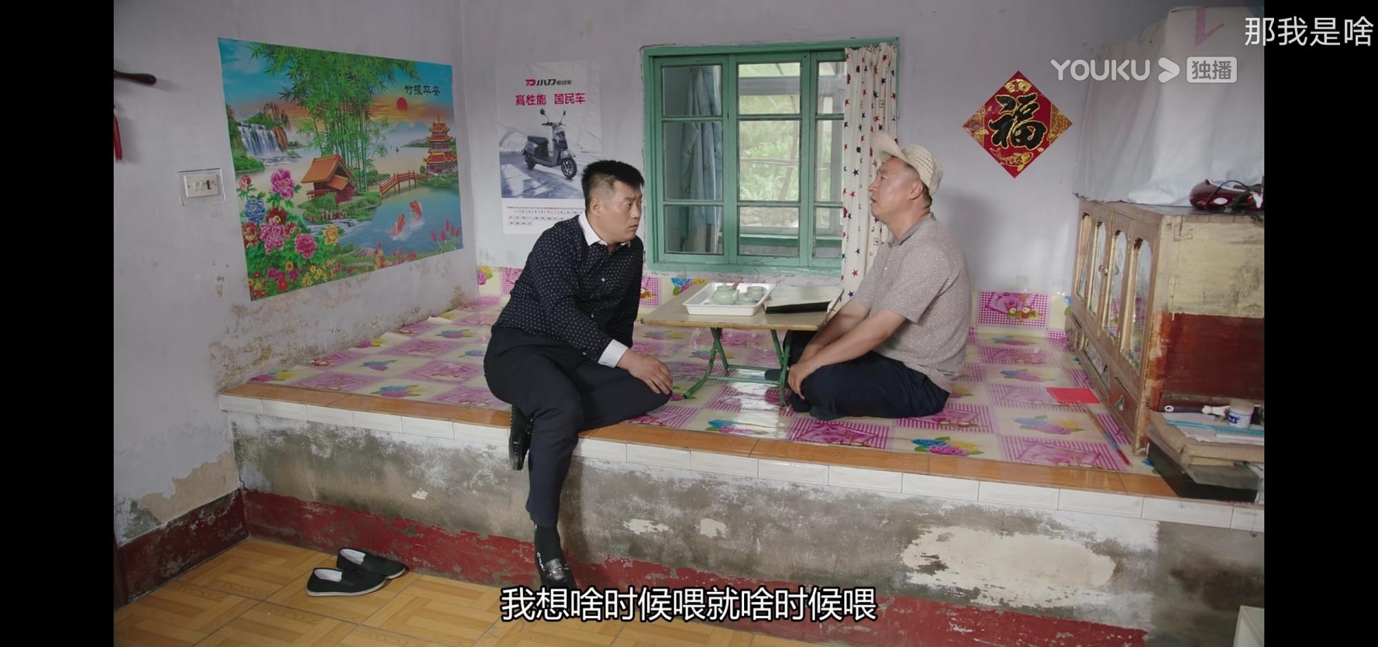 Screenshot_20200124_230816_com.huawei.himovie.jpg