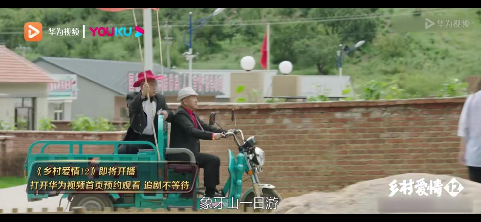 Screenshot_20200114_230753_com.huawei.himovie.jpg