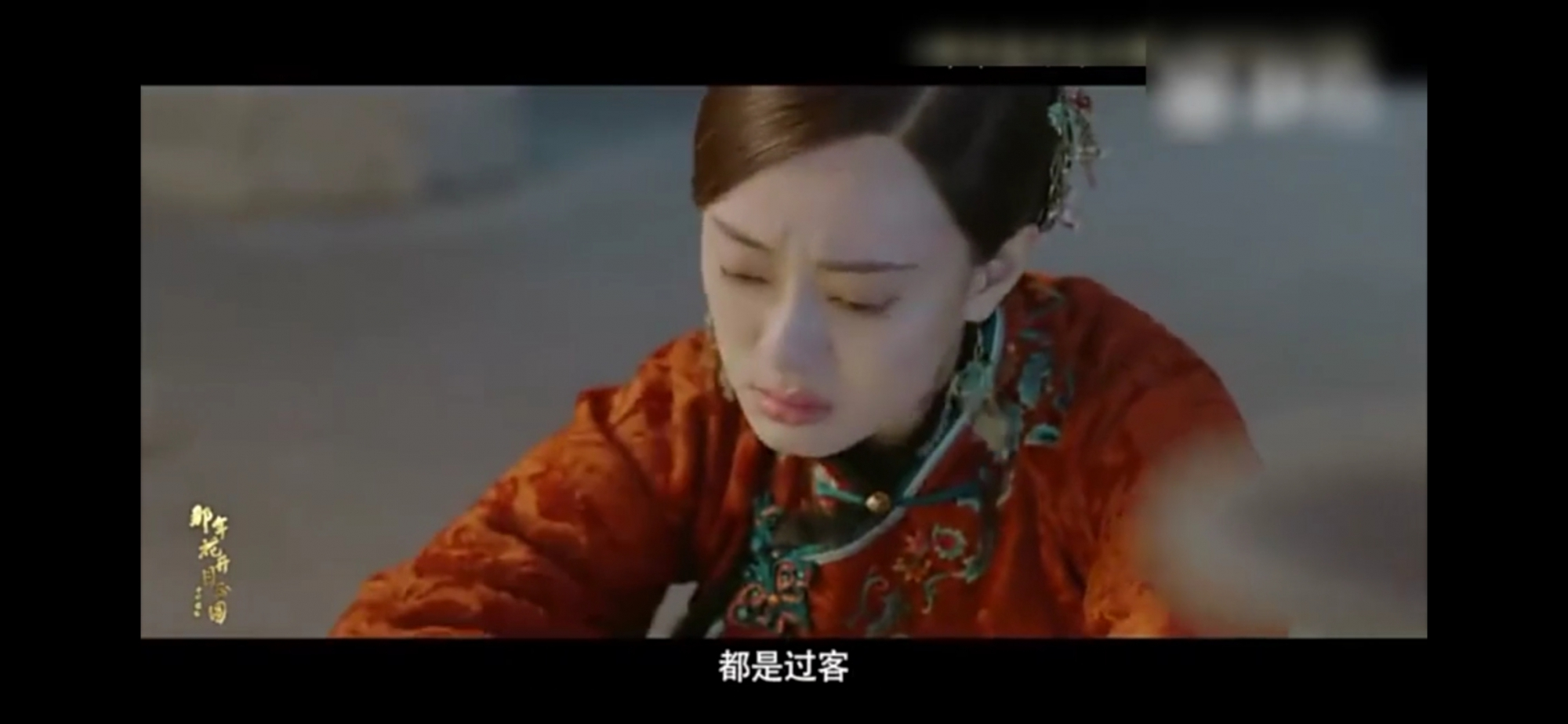 Screenshot_20200124_235154_com.huawei.himovie.jpg
