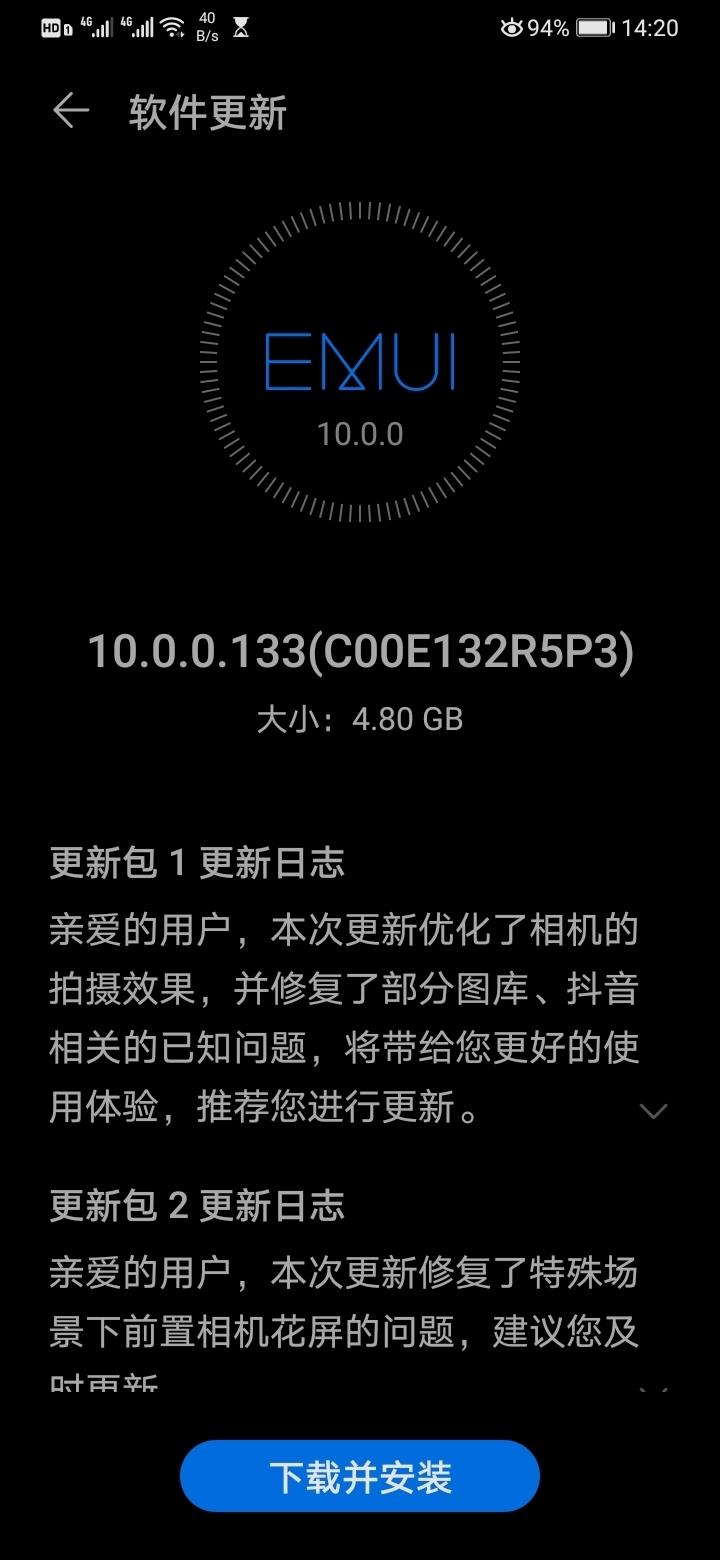 Screenshot_20200126_142036_com.huawei.android.hwouc.jpg