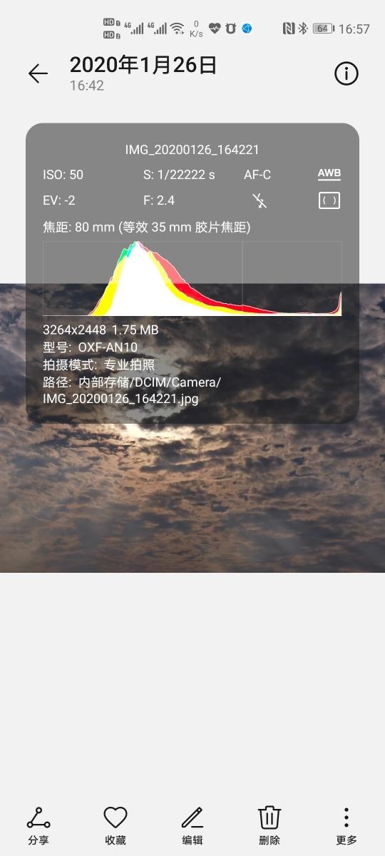 Screenshot_20200126_165707_com.android.gallery3d.jpg