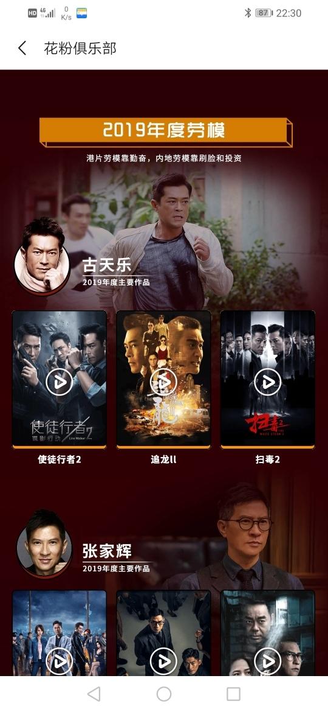 Screenshot_20200123_223033_com.huawei.fans.jpg