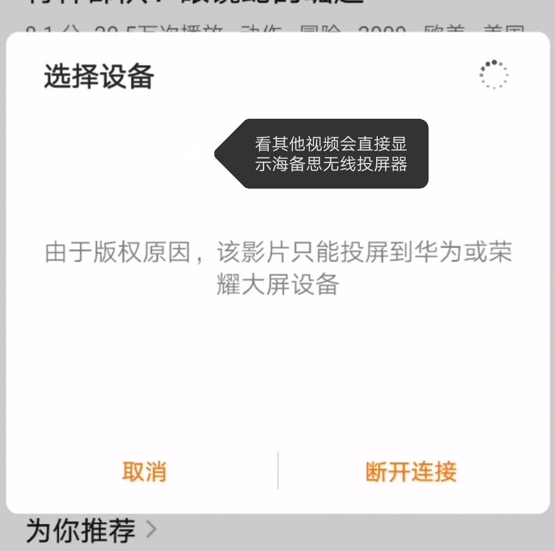 Screenshot_20200127_003611.png