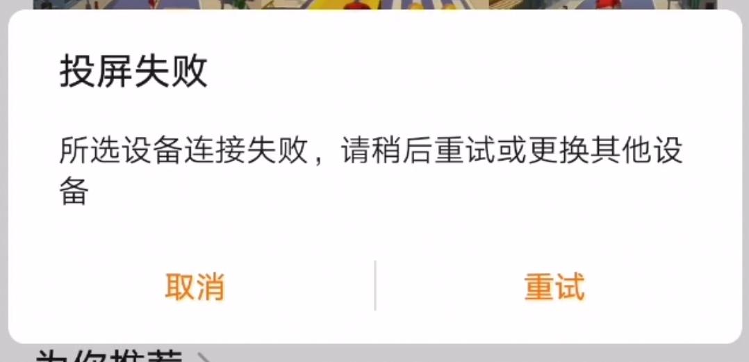 Screenshot_20200127_003301_com.huawei.himovie.png
