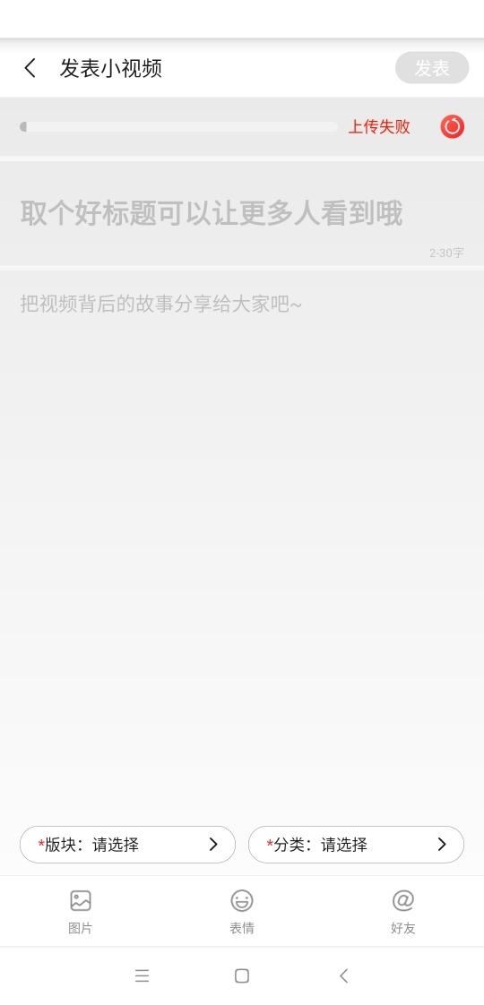 Screenshot_2020-01-27-20-28-17-559_com.huawei.fans.jpg