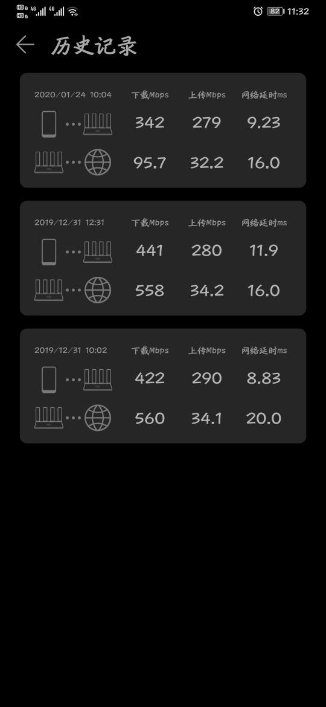 Screenshot_20200128_113226_com.huawei.smarthome.jpg