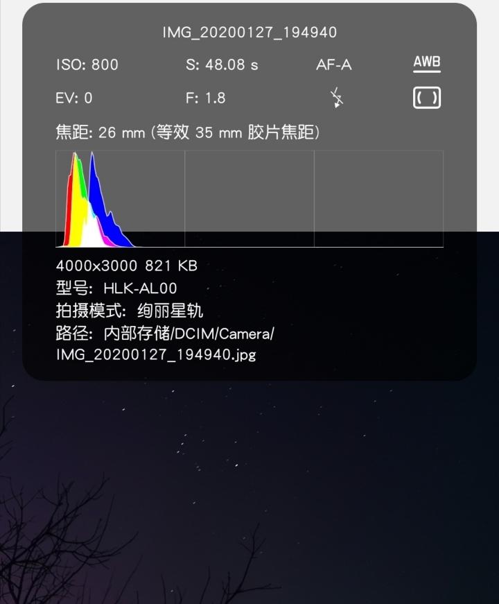 Screenshot_20200128_124310.jpg