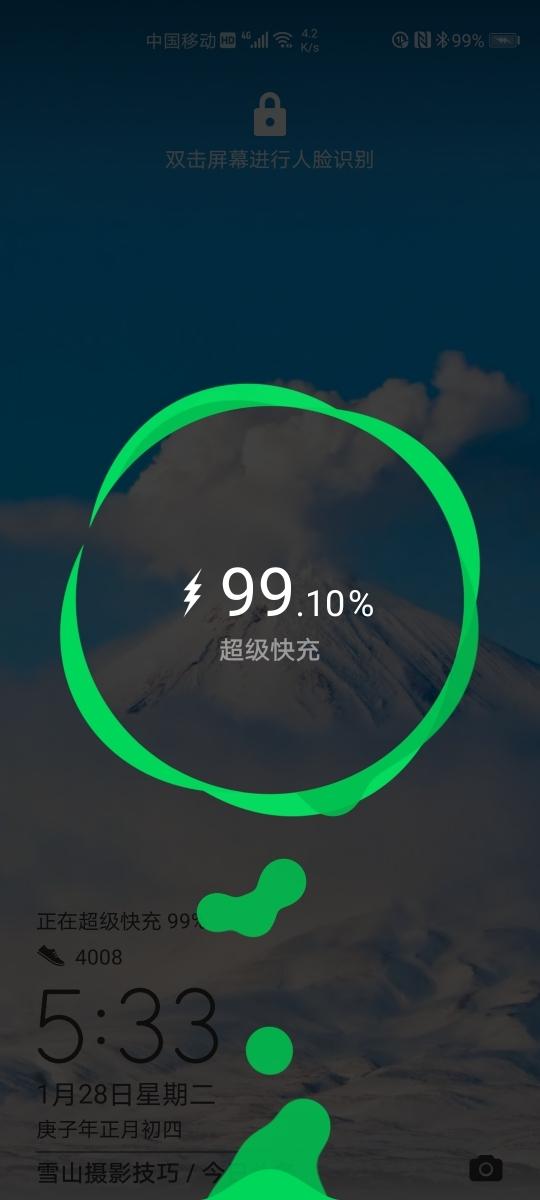 Screenshot_20200128_173332_com.android.keyguard.jpg